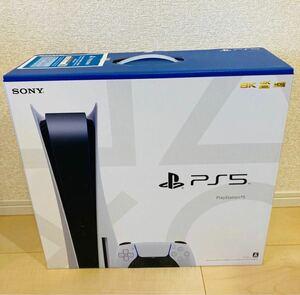 PlayStation 5 CFI-1000A01