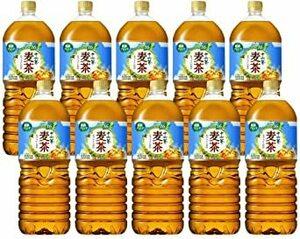 2リットル (x 10) 【Amazon.co.jp限定】 アサヒ飲料 十六茶麦茶 2L×10本 デュアルオープンボ