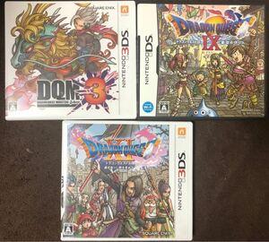 3DS ドラゴンクエスト11 ドラクエ11 過ぎ去りし時を求めて ドラゴンクエスト9 モンスターズジョーカー3