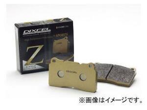 ディクセル ブレーキパッド Z type 1セット(左右) マツダ アテンザ スポーツ GG3S 23C/23S/23EX 2002年05月~2008年01月 リア
