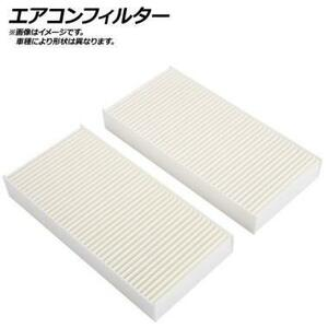 AP air conditioner filter go in number :1 set (2 piece ) Nissan Caravan E25 series filter equipped car * option. micro guard puretron ( electric compilation