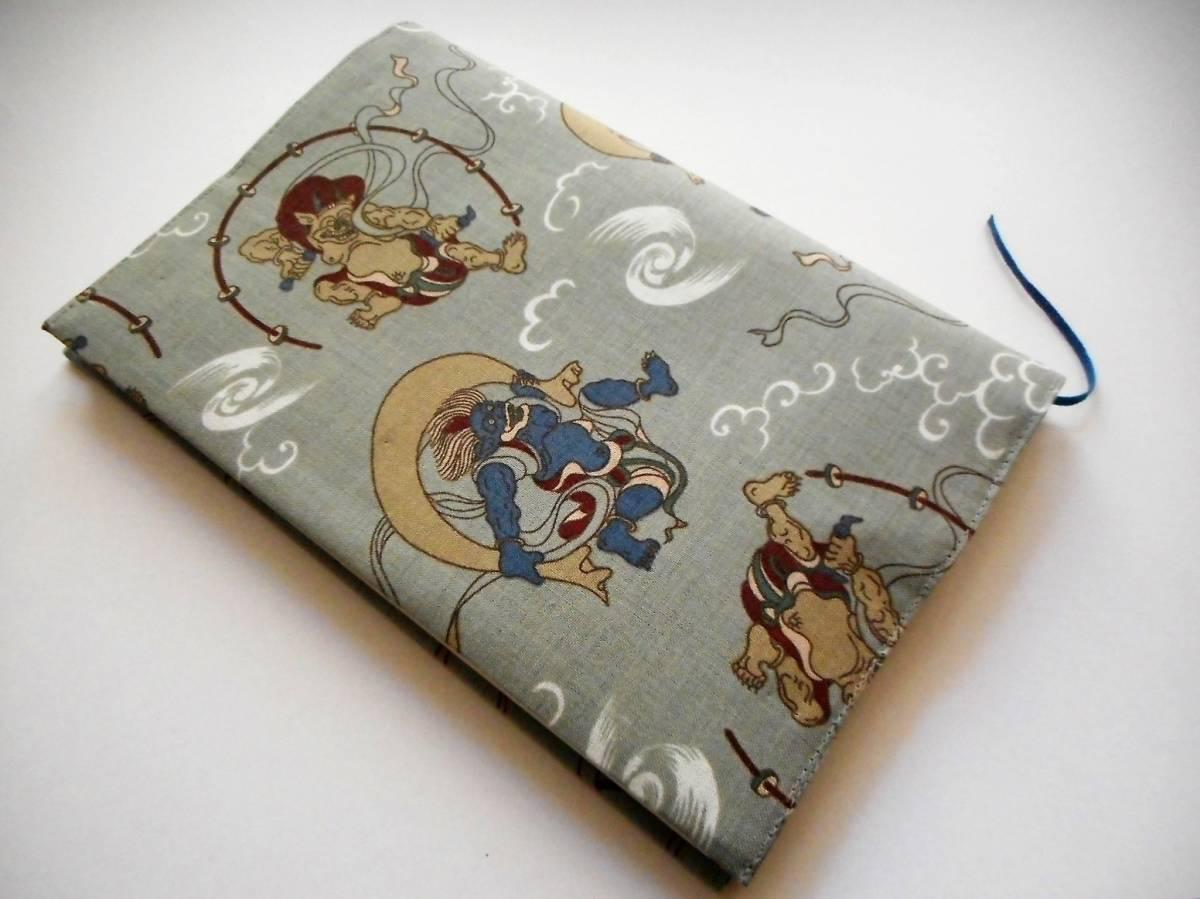 ◆手作り◆和柄のブックカバー(B6用)☆雷神風神