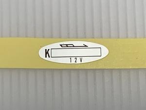 ハコスカブロアモーターステッカー ハコスカ S30 旧車 L型 シール ケンメリ ローレル フェアレディ ジャパン GT-R