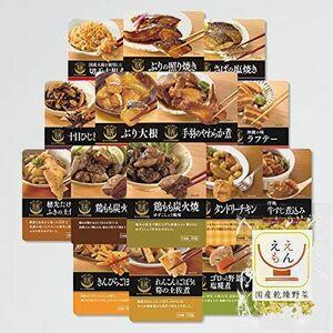 未使用 新品 惣菜 レトルト Z-4B 膳 常温保存 おかず 野菜 魚 肉 15食 詰め合わせ 国産乾燥野菜 セット