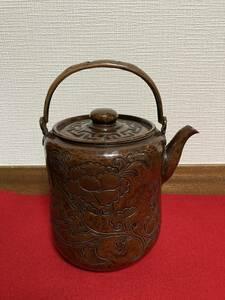 茶道具 時代 水次 唐華模様