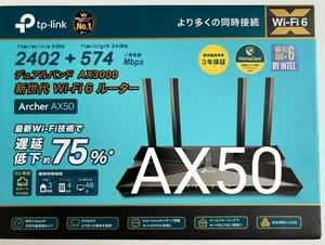 TPLINK ARCHER AX50 WiFi6 無線LANルーター