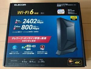 ELECOM WRC-X3200GST3-B 無線LANルーター WiFi