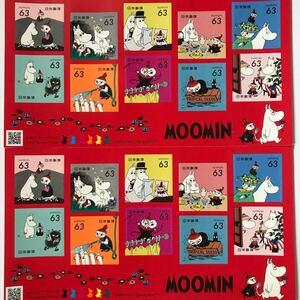 新品 未使用 ムーミン グリーティング 切手 63円 シール 切手シート 630円×2枚セット 記念限定品 フィンランド 北欧