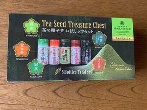 茶の種子茶 お試し5本セット
