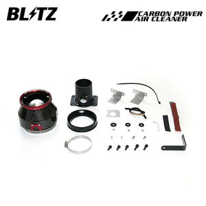 BLITZ ブリッツ カーボンパワーエアクリーナー シビック FK7 2020/01~ L15C ハッチバック 35248