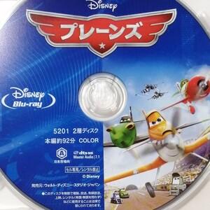 プレーンズ◆ Blu-ray+純正ケース◆ディズニーピクサー◆中古 MovieNEX
