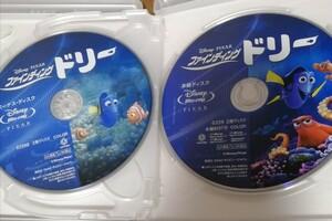 ◆ファインディングドリー◆Blu-ray本編+ボーナス2枚組◆中古◆ ディズニーピクサー MovieNEX