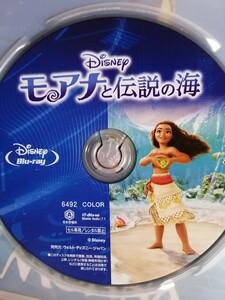 ◆モアナと伝説の海◆Blu-ray+純正ケース◆ディズニー◆中古◆D-23