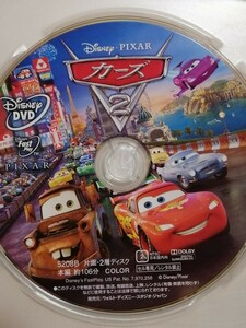 ◆カーズ2◆ DVDのみ◆ ディズニーピクサー◆中古