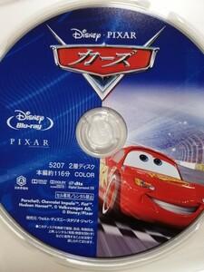 ◆カーズ◆ Blu-ray+純正ケース◆ ディズニー ピクサー◆中古