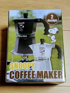 スヌーピー コーヒーメーカー シルバー