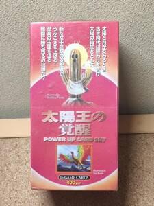 【デッドストック品】モンスターコレクション 太陽王の覚醒 TCG 1BOX モンコレ シュリンク未開封