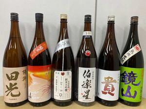 日本酒一升瓶6本セット!
