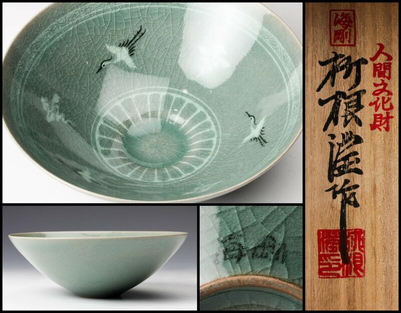 韓国人間国宝 柳海剛(柳根瀅) 高麗青磁雲鶴文平茶碗 共箱 栞 茶道具 本物保証