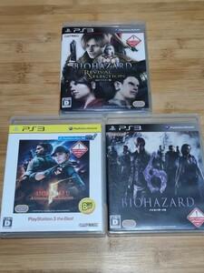 PS3 バイオハザード3本セット BIOHAZARDリバイバルセレクションHDリマスター & 5オルタナティブエディション & 6