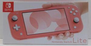 【ジャンク】Nintendo Switch Lite コーラル /アダプター欠品