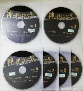 神と呼ばれた男 ノーカット完全版 全12枚 第1話~第24話 最終 レンタル落ち 全巻セット 中古 DVD 韓国ドラマ