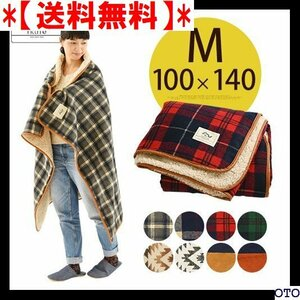 【Free Shipping】 Blanket BRG000339 All 8 color air conditioner countermeasure cold cold 100 × Bore knees with bores 106