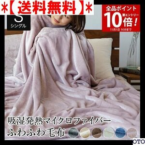 【Free Shipping】 Entry 10 Cute Northern European Total Winter Autumn Winter Single Blanket Blanket 251