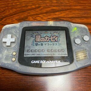 GBA ゲームボーイアドバンス 本体