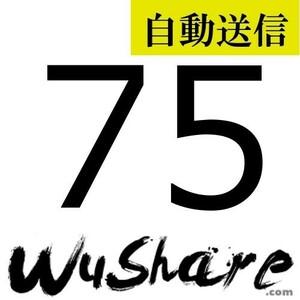 [ автоматическая отправка ]Wushare premium 75 дней обычный 10 минут в течение автоматическая отправка.