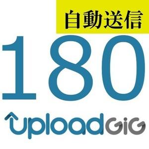 [ автоматическая отправка ]UploadGiG premium 180 дней обычный 1 минут степени . автоматическая отправка.