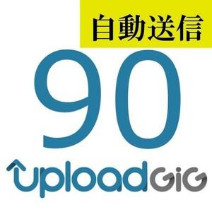 [ автоматическая отправка ]UploadGiG premium 90 дней обычный 1 минут степени . автоматическая отправка.