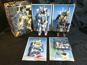 【完成品 ジャンク】『MG 1/100 MSN-00100 百式 +MG 1/100 RX-178 ガンダムMk-II (エゥーゴ仕様)の2体セット』