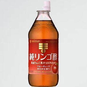 新品 未使用 純りんご酢 ミツカン S-TW 500ml