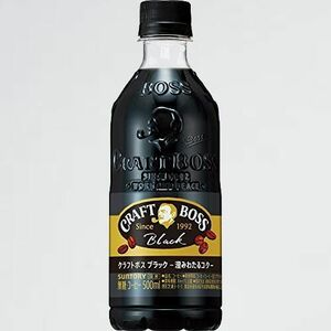 新品 未使用 コーヒー サントリー X-ZR 無糖ブラック 500ml×24本 クラフトボス