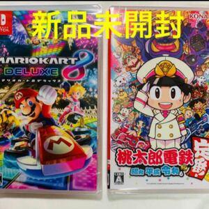 新品未開封 マリオカート8 デラックス Switch ソフト 任天堂 桃太郎電鉄 桃鉄