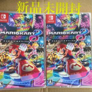 新品未開封 マリオカート8デラックス Switch ソフト任天堂