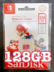 マイクロSDカード128GB