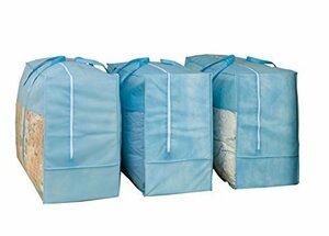 超安値!ブルー 3枚組 70×30×50㎝ アストロ 羽毛布団 収納袋 3枚 シングル・ダブル兼用 ブルー 不織布 持ちKGHA
