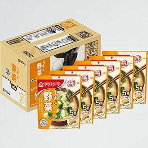 好評 新品 アマノフ-ズ アサヒグル-プ食品 B-CJ うちのおみそ汁野菜5食 ×6袋