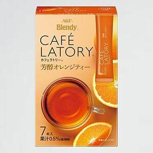 新品 未使用 ブレンディ AGF C-S5 ×6個 粉末 カフェラトリ- スティック 芳醇オレンジティ- 7本