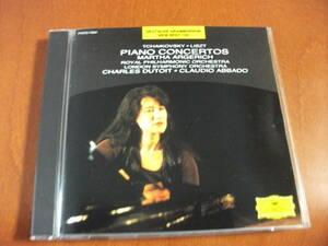 【CD】アルゲリッチ、デュトワ / ロイヤルpo チャイコフスキー / ピアノ協奏曲 第1番、リスト / ピアノ協奏曲 第1番 (DGG 1970/1968)