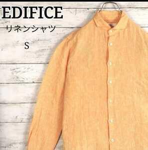 EDIFICE エディフィス  リネンシャツ 麻 長袖 オレンジ 46 カッタウェイ ホライズン