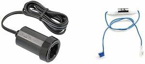 電源ソケット&低背ヒューズ電源差替用 エーモン 電源ソケット DC12V/24V80W以下 プラグロックタイプ (1541) &
