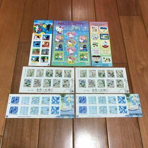 シール切手 5800円分
