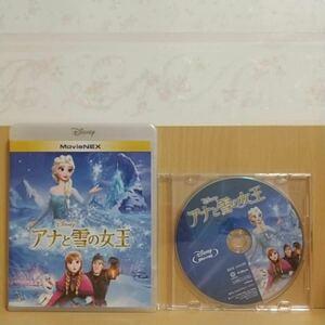 【新品・未再生】アナと雪の女王☆ブルーレイ(正規ケース付き)