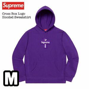 【新品】20AW Supreme シュプリーム Cross Box Logo Hooded Sweatshirt Purple size M クロス ボックスロゴ パーカー *公式オンライン購入