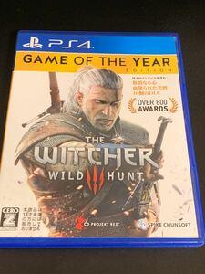 PS4 ウィッチャー3 ワイルドハントゲームオブザイヤー エディション WITCHER3