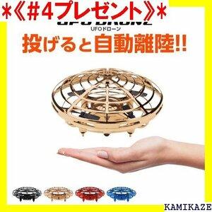 《#4プレゼント》 UFOドローン トイドローン ラジコン ドローン 小型 ーム 飛行機 ヘリ おもちゃ 知育玩具 小学 83