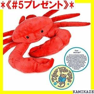 《#5プレゼント》 タイガーテールトイズ カニ 蟹 ぬいぐるみ リアル 4 り ペット おもちゃ 子供 女の子 男の子 日 110